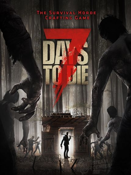 7dtd_cover